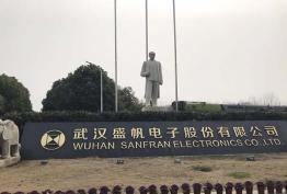 武汉盛帆电子股份有限公司厂区监控工程
