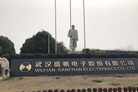 热烈庆祝本公司承接武汉盛帆电子股份有限公司厂区监控工程顺利竣工